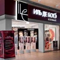 магазины Ile de beaute