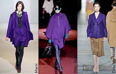 Ультрафиолетовая мода
