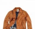 Молодежные куртки 2013 - модные тенденции сезона