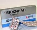 Тержинан: мощное средство против множества инфекций