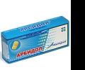 Арбидол - стимулирует защитные силы организма